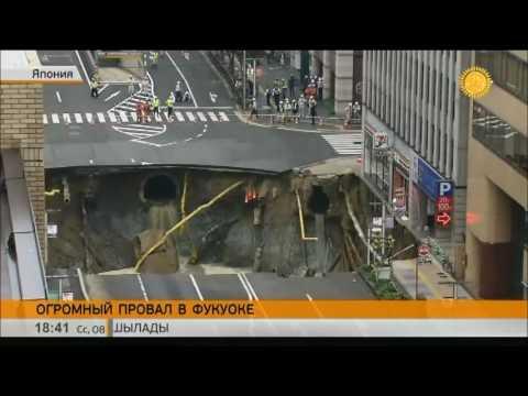 Пожежна машина провалилася в яму в Києві - Цензор.НЕТ 363