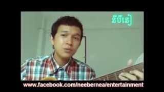 Neebernea Eam Vanny   ផ្ការីកក្នុងចិត្ត Pka rik knong jet   YouTube