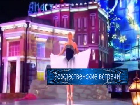 Видео и фото голых зеаменитостей.