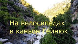 видео Правда про отель Gural Premier Tekirova 5*, Кемер, Турция