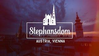 Достопримечательности Вены- Stephansdom (Штефансдом:Собор святого Cтефана)(, 2015-08-25T21:13:25.000Z)