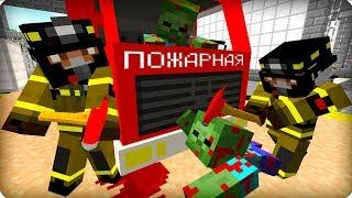 Им почти удалось это сделать [ЧАСТЬ 34] Зомби апокалипсис в майнкрафт! - (Minecraft - Сериал)