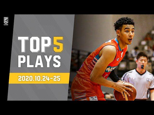 top5 plays