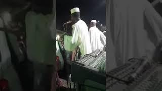 السلطان حافظ الباسا حوريه ساكني كريمي