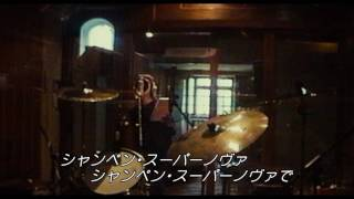 """1995年5月、ロックフィールド・スタジオ """"シャンペン・スーパーノヴァ"""" ..."""