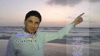 الفنان خميس العزومى فى ايام تعدى   ::::::   01008753906