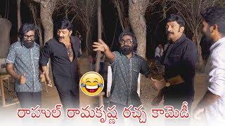Rahul Ramakrishna Super FUN With Kalki Movie Team | Rajasekhar | Prashanth Varma | Daily Culture