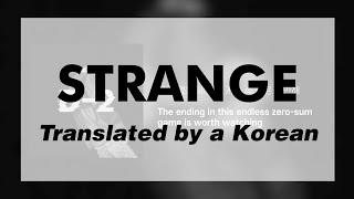 Download lagu Agust D - Strange (feat. RM) Lyrics Translated by a Korean (KOR/ENG)