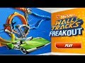 Hot Wheels Games Wall Tracks Freak Out / For Children / Browser Flash Games / Gameplay Video