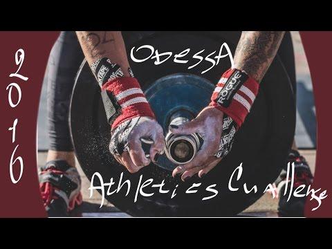 Crossfit Odessa Athletics Challenge 2016( День первый)