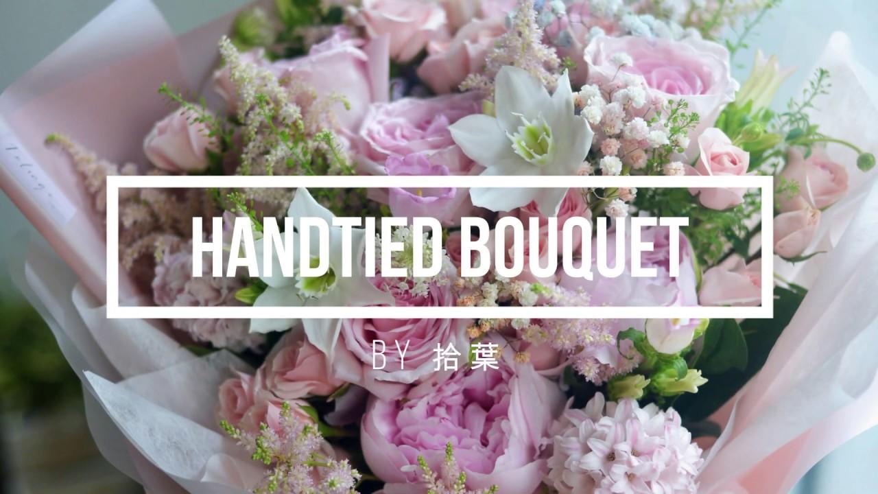 Hand-tied Bouquet Arrangement - Floral Workshop
