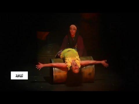دور المرأة في العمل المسرحي عنوان ليالي المسرح الحر في الأردن  - 11:54-2019 / 5 / 9