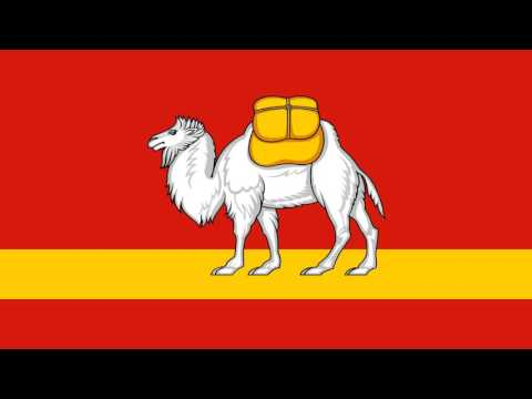 Flag of Chelyabinsk Oblast  - Russia