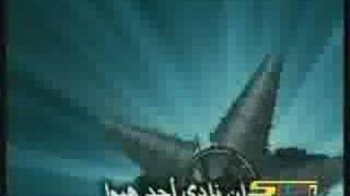 d.i.c.e arabic opening