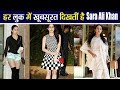 Sara Ali Khan Fashion: This is how Sara manages to keep her Style intact | FilmiBeat
