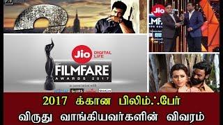 FilmFare Awards South 2017 - Tamil Movie Winners List