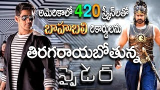 spyder movie latest new updates - Spyder Rewrite Bahubali Records with 420 Screens in USA - SF