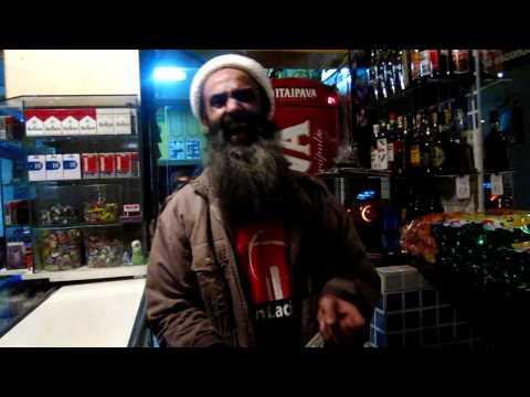 Sao Paulo Bizzare: The Bin Laden Bar