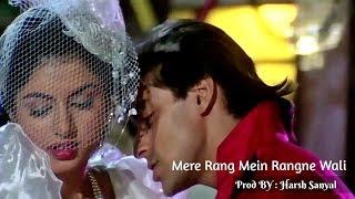 Mere Rang Mein Rangne Wali - Instrumental Cover Mix (Maine Pyar Kiya)   Harsh Sanyal  
