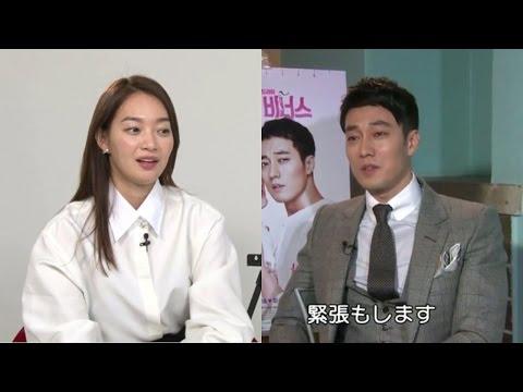 [繁中/ENG]2016蘇志燮申敏兒OMV訪談 So Jisub Shin Mina OMV interview