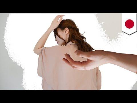 体液を女性の顔や髪になすり付けた男逮捕 東京杉並区
