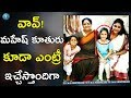 Mahesh Babu Daughter Sitara Entry In Movies | #Mahesh25 | Namrata | Sitara  | Ready2release
