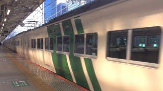 185系 A7編成+C3編成 東京駅
