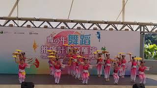 Publication Date: 2019-12-10 | Video Title: 中國風俗舞『蝴蝶飛』@青少年舞蹈推廣計劃及匯演 2019.1