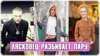 Дом-2 Свежие Новости. Эфир (29.02.2016) 29 февраля 2016.