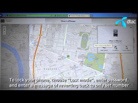 วิธีใช้งาน Find my iPhone และวิธีใช้เมื่อโทรศัพท์สูญหาย