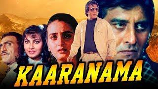 विनोद खन्ना की सुपरहिट फिल्म कारनामा | Kaarnama (1990) | किमी काटकर, अमरीश पुरी, फरहा नाज़