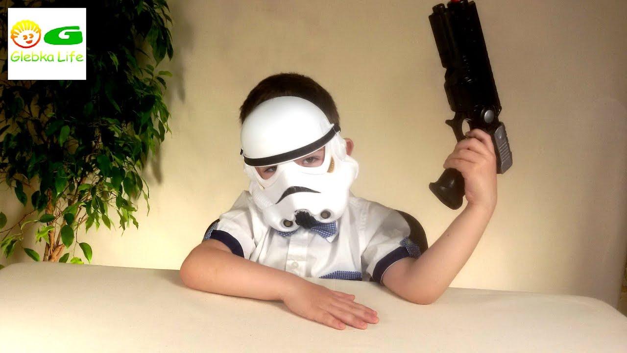 Детское оружие, звездные войны ШТУРМОВИК. Детский пистолет и маска.