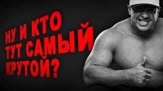 Маланичев, Кокляев и Коновалов, кто кого?
