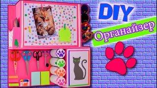 DIY.Классный настенный органайзер для фото и канцелярии своими руками/Hand made.Organizer.