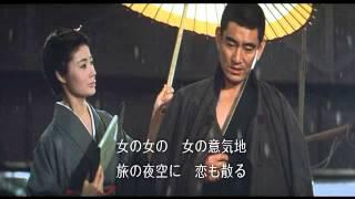 作詞・作曲 渡辺岳夫 女だてらに こぎゃんもんば 背負うて生きとっとよ...
