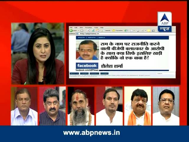 ABP News debate: Why is BJP defending Asaram ? Travel Video