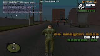 ПЮ неадекваты   GTA RolePlay 03