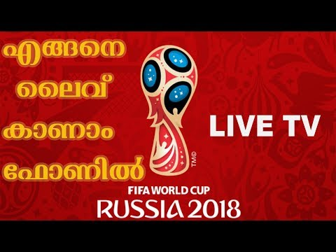 FIFA World Cup 2018 | LIVE TV | Android & IOS Apps | INDIA