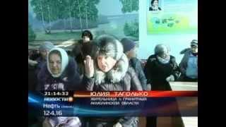 КТК: Жители Гранитного требуют деньги за тепло