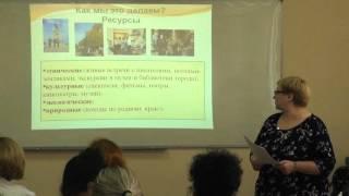 Формирование гражданской идентичности (на примере программы