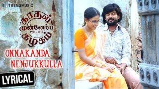 Kadhal Munnetra Kazhagam Movie Songs   Onnakanda Nenjukkulla Lyrical   Prithvi   Chandini