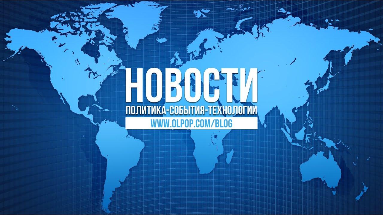 Песочня ру новости калужской области