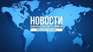 Новости израильского 9 канала на русском языке
