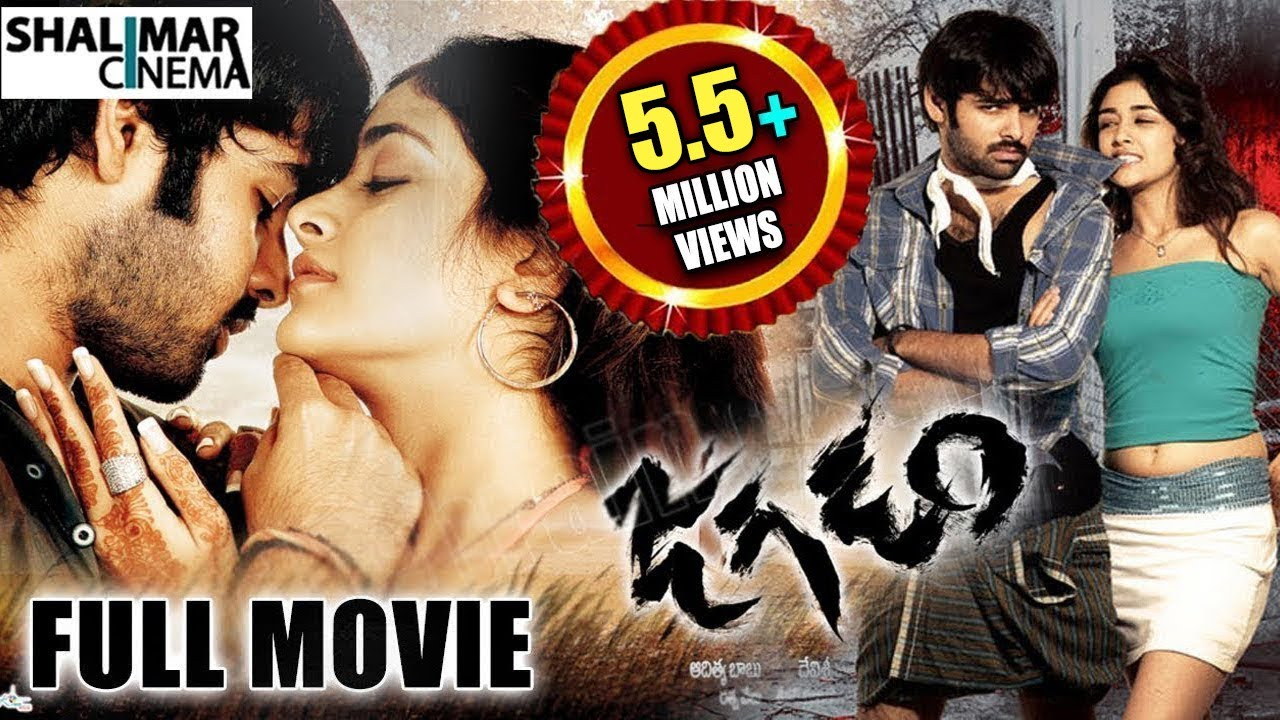 Jagadam Telugu Full Length Movie     Ram -9611