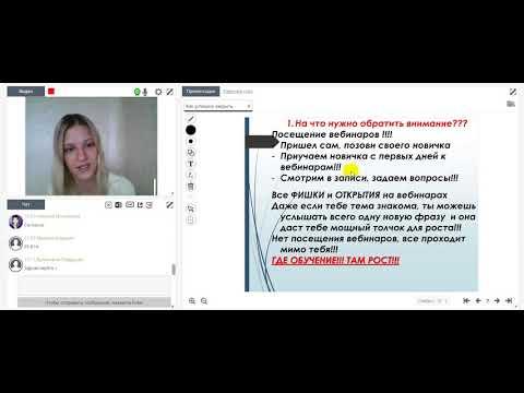 Как закрыть каталог с ПРИРОСТОМ. Фаберлик Онлайн