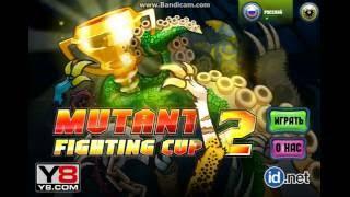 Собачьи Бои!(Mutant Fighting Cup 2)(Игра из видео-http://apps.id.net/mutant_fighting_cup_2., 2016-06-18T12:18:24.000Z)