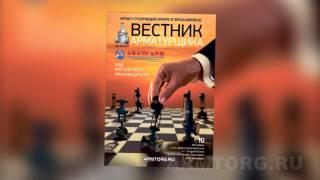 Доклад С.Р. Косенко («Гидрогаз») – «Футерованная химическая арматура» Часть 1