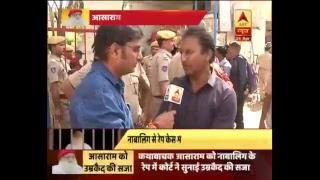 ABP न्यूज़ LIVE | Asaram को उम्रकैद की सजा | ABP News Hindi
