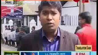Rajib Kumar faces CBI in Sillong