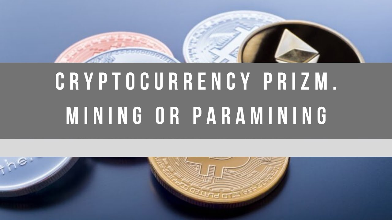 prizm cryptocurrency price